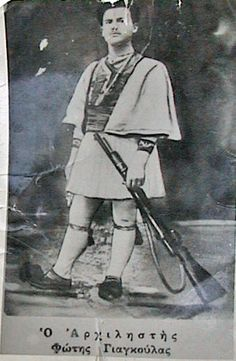 Greek Traditional Dress, History Page, Royal Guard, Vintage Photography, Greece, Retro, People, Painting, Trendy Fashion