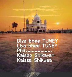 Sikh Quotes, Gurbani Quotes, Punjabi Quotes, People Quotes, Hindi Quotes, Mood Off Quotes, Enlightenment Quotes, Guru Granth Sahib Quotes, Good Thoughts Quotes