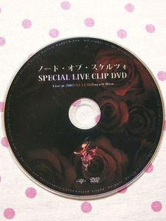 +-- Description --+ *+:.. Node of Scherzo SPECIAL LIVE CLIP DVD KAMIJO Versailles Kaya Juka JAPAN Official ..:+* MEGA RARE!!! Node of Scherzo SPECIAL LIVE CLIP DVD Only fans who had bought 4CD of  Ve