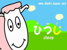 using songs to learn japanese