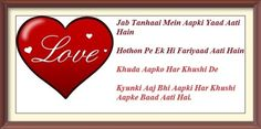 Valentines day Hindi Messages 02