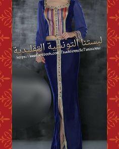 #caftan #qaftan #kaftan #abaya #tunis #tunisia #kuwait #emirates #france #italy…
