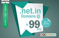 """Domains 99 Offer: Register """".net.in"""" Domain Just Rs.99"""