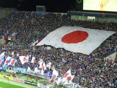 JAPAN - Saitama Stadium 2002 - 2012/9/11