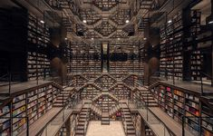 Step Inside the World's Most Majestic Bookstore - China's Guiyang Zhongshuge Bookstore features M. Escher–like stairs and mirrored ceilings, creating an almost delirious, vertiginous thrill for visitors Shanghai, In China, Christopher Nolan, Film Inception, Escher Paintings, Chongqing China, Guiyang, Mirror Ceiling, Glass Ceiling