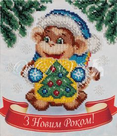 """Beading kit """"Christmas Monkey"""" (VDV). #vdvkiev #embroiderykit #printonfabric #handmade #Preciosa #kitwithbeads #beads #beadingkit"""
