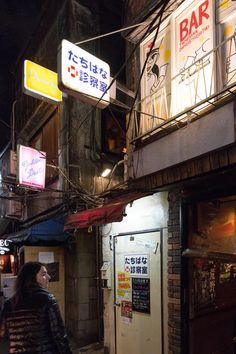5 must-visit bars in Shinjuku Golden-Gai in Tokyo Shinjuku Tokyo, Turmeric Tea, Pocket Money, Unique Names, Okinawa, Good Music, Scenery, Old Things, Paisajes