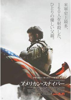 英題:AMERICAN SNIPER 邦題:アメリカン・スナイパー 製作年:2014年 製作国:アメリカ 日本公開:2015年2月21日