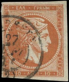 """orange on white var printing of the edge of the spacer and double on CF canc. plate flaw """"swollen circle"""", u. Postage Stamps, Vintage World Maps, Flaws, Auction, Prints, Orange, Greece, Live, Paper"""