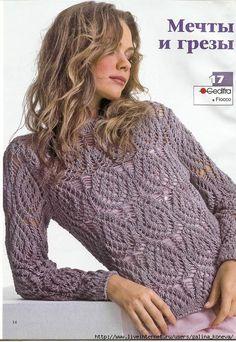 ажурный пуловер из хлопка спицами фото схемы: 21 тыс изображений найдено в Яндекс.Картинках
