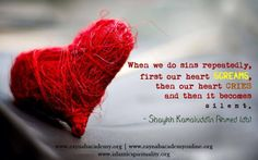 Our heart screams Pillars Of Islam, Islamic Quotes, Scream, Crying, Spirituality, Nice, Heart, Spiritual, Nice France