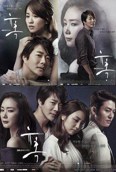 "Posters of Upcoming Drama 'Temptation"" Featuring Kwon Sang Woo and Choi Ji Woo Revealed"