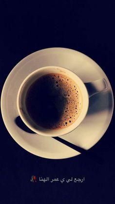 #قهوة #coffee