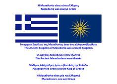 I Makedonia einai Elliniki Macedonia Greece, Visit Turkey, My Ancestors, Laugh At Yourself, Alexander The Great, Thessaloniki, Greeks, Greek Gods, Ancient Greece