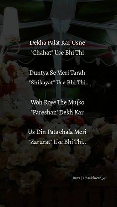 yeh Dil lagi Hai ya Be dili? jo b ho Maamla Dil ka hai. Love Quotes Poetry, First Love Quotes, Secret Love Quotes, True Love Quotes, Shyari Quotes, Hurt Quotes, Life Quotes, Exam Quotes, Attitude Quotes