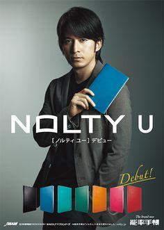 NOLTY gallery|能率手帳はNOLTYへ。