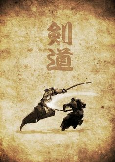 Japanese traditional fencing, Kendo 剣道