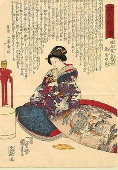 Toda no Tsubone  by  Kuniyoshi
