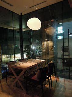 FURUTOSHI / Restaurant / Tokyo / Interior Design by STRICKLAND