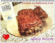 Συνταγές για διαβητικούς και δίαιτα: ΜΩΣΑΙΚΟ ΚΟΡΜΟΣ..με αβοκάντο!! χωρις ζάχαρη… Healthy Sweets, Healthy Eating, Healthy Recipes, Cheesecake Brownies, Stevia, Greek Recipes, Sugar Free, Deserts, Beef