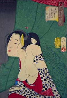 16. Itchy: Habits of a concubine of the Kaei era [1848-1853].  She is shown emerging from her mosquito net, which from the title must not have been fully effective.