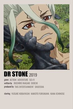 Film Anime, Anime Titles, Manga Anime, Animes To Watch, Anime Watch, Vintage Anime, Collage Mural, Poster Anime, Simple Anime