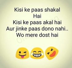 Best Ever I Have No Real Friends Quotes In Hindi