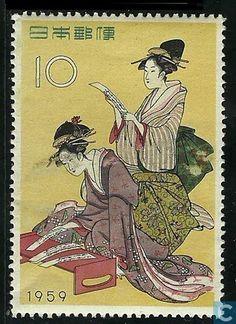 Japan [JPN] - Philatelic Week 1959