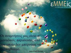 Καλό ξημέρωμα! #εΜΜΕίς #eMMEis #καληνύχτα
