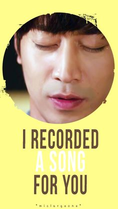 """""""I recorded a song for you."""" #또오해영 #AnotherOhHaeYoung #EricMun #에릭 #문정혁 #신화 #SHINHWA #AnotherMissOh"""