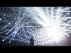 音楽祭、teamLab |  生き生きとした4D空間が、数百万の眩しい移動する光線が交差する体験的音楽祭