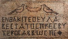 Museum Acquires Rare Early Christian Mosaics :: The mosaics formed part of a church floor located in what is now northwest Syria.
