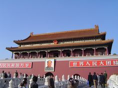 The Forbidden City - Beijing China. Visited during the 2010 adoption trip to bring my daughter home from China.