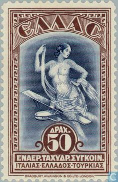 1933 - Allegory and Dornier Wal 8 t 50 - stamp - Greece Rare Stamps, Old Stamps, Vintage Stamps, Vintage Ads, Vintage Posters, Ex Yougoslavie, Postage Stamp Art, Stamp Collecting, Mail Art