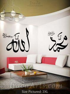 Irada Islamic Wall Art Presents: Allah & Muhammad [Maghribi Script] - Irada: Islamic Wall Decals
