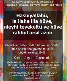 Religious information - Kurani Oku Islamic Dua, Islamic Quotes, Allah Islam, My Prayer, Beautiful Words, Quran, Cool Words, Prayers, Mecca
