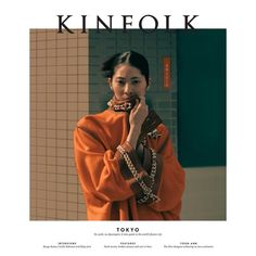Kinfolk is a lifestyle magazine that explores ways for readers to simplify their lives, cultivate community and spend more time with their friends and family Kinfolk Magazine, Dior Designer, Magazin Design, Thirty Two, Norwegian Wood, Haruki Murakami, Movies And Tv Shows, Editorial Fashion, Tokyo