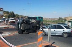 Batı Şeria'da İsrail askerlerine saldırı: 3 asker yaralı