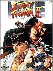 『ストリートファイターII MOVIE』(ストリートファイターツー ムービー、STREET FIGHTER II MOVIE)は、アーケードゲーム『スーパーストリートファイターIIX』を原作としたアニメーション映画である。1994年8月6日公開。配給は東映。配給収入8億円。英語版タイトルは『Street Fighter II: The Animated Movie』。