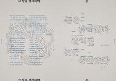 특별한 시신문 - 브랜딩/편집