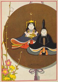 Yellowmenace: Illustrator: Okamoto Kiichi (1888–1930) Source: Kodomo no kuni (Children's Land) via: 50 Watts