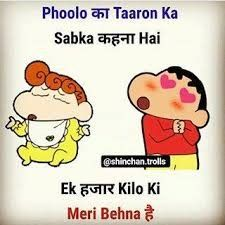 Funny Jokes In Hindi, Funny School Jokes, Some Funny Jokes, Funny Jokes To Tell, Really Funny Memes, Crazy Funny Memes, School Humor, Funny Facts, Hilarious