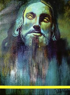 Agnus Dei by Wilfredo Offemaria
