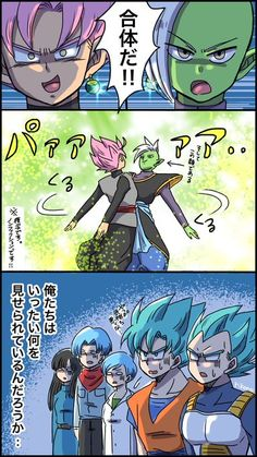Zamasu ~ Black ~ Mai ~ blue hair Trunks ~ Vegeta ~ Goku ~ Bulma