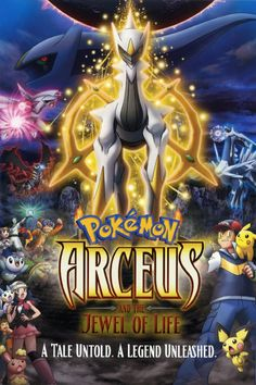Shop Pokemon: Arceus and the Jewel of Life [DVD] at Best Buy. Find low everyday prices and buy online for delivery or in-store pick-up. Pokemon Movie 12, O Pokemon, Pikachu, Rent Movies, Movies Online, Netflix Dvd, Wolf, Anime Dvd, Movie Facts