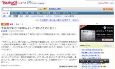 細川さんへ    誕生日おめでとうございます!!!  いまだにこの記事をこえるほど笑ったことがありません。  すっかりファンになったぼくですが、  こんごともよろしくです!    むこうやま