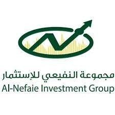 متابعات الوظائف مجموعة النفيعي للإستثمار تعلن عن توفر وظائف شاغرة للجنسين برواتب7000 ريال وظائف سعوديه شاغره Infiniti Logo Vehicle Logos Investing