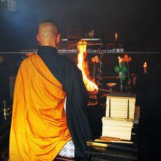 """""""Goma"""" ceremony at Nara"""