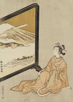 A blueprint for a tattoo the tattoo artist is sakamoto gora parody of saigy hshi courtesan looking at a screen painting of mount fuji woodblock malvernweather Image collections
