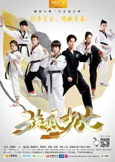 The Whirlwind Girl. A rom-com Chinese drama about a martial arts in training heroine and the friends and guys in her life. Taekwondo Girl, Tornados, Live Action, Chinese Tv Shows, Yang Yang Actor, Girl Drama, Movies, Kdrama, Asia